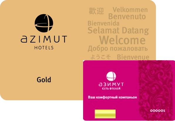 AZIMUT Gold Card.jpg