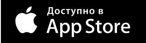 Картинки по запросу доступно в app store png