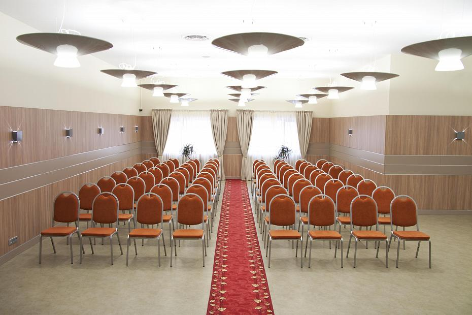 AZIMUT Hotel Kostroma Conference facilities