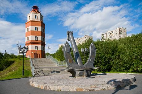 AZIMUT Hotel Murmansk City