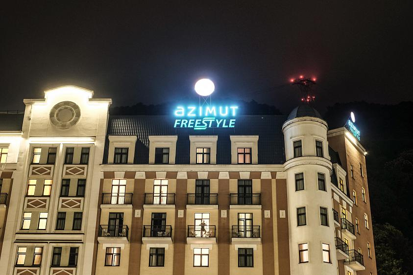 AZIMUT Hotel Freestyle Rosa Hutor Фасад