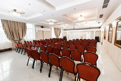 AZIMUT Hotel Polar Star Yakutsk Conference Hall