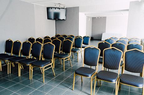 A-HOTEL Brno Voronezh Conference facilities