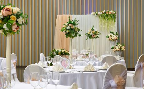 AZIMUT Hotel Ufa Wedding